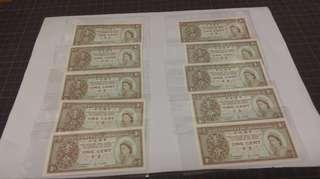 香港政府 全新 一仙紙幣十張