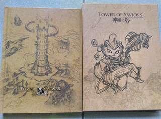 神魔之塔限量珍藏收集卡冊