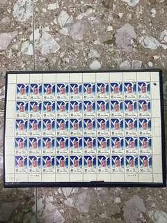 China Stamp- 1989 J161 Pane
