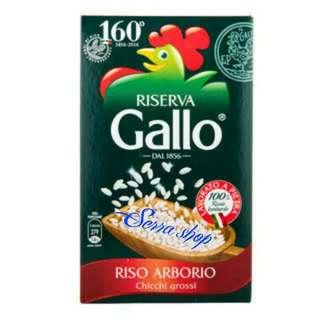 Beras Rissoto / Riserva Gallo / Risso Arborio /1 kg