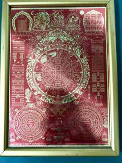Tibetan Phayant