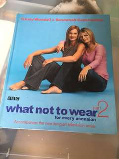What not to wear BBC fashion Book hardcover 時裝書