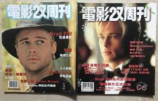 Brad Pitt - HONG KONG magazines