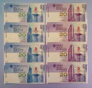 (八面:AA/CN30-332223)2008年 北京奧運會 第29屆奧林匹克運動會 - 香港奧運 紀念鈔