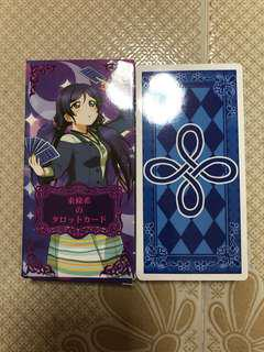 Nozomi Tojo Tarot Cards