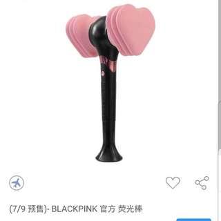 $200 #blackpinkhk #hkblackpink #blackpink週邊 #blackpink週邊代購