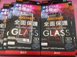 三禾電氣 ray-out XZ2 Premium 日本玻璃貼