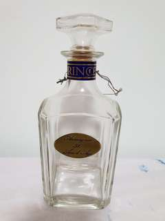 Armagnac 50 Empty Bottle 70cl