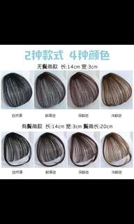 Preorder korean Natural clip on Air fringe bangs * waiting time.15 days after payment is made * chat to buy to order