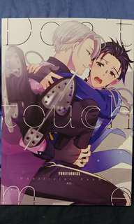 同人誌~Yuri !!! On Ice~Don't touch~Unofficial Fanbook *R18 (日版)