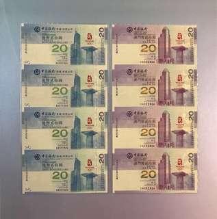 (八面AA/CN30-331924)2008年 北京奧運會 第29屆奧林匹克運動會 - 香港奧運 紀念鈔