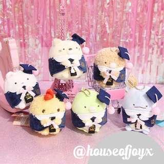 🚚 Graduation Stuffed Toy / Bear ( Sumikko Gurashi )