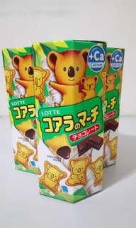 【全新*$20/3盒*2019/08到期*加鈣新版】樂天熊仔餅 朱古力味 37g小吃零食餅乾 LOTTE KOALA'S MARCH CHOCOLATE Biscuit Snack
