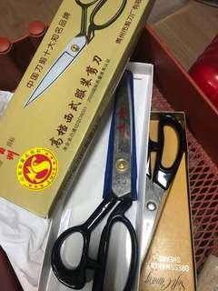 12inch sewing scissor