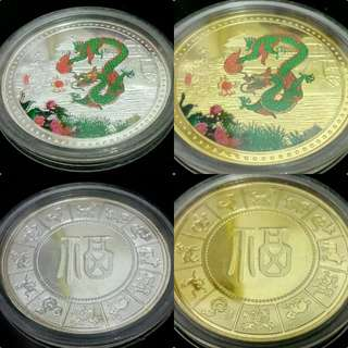 CHINA YEAR OF DRAGON SILVER & GOLD PLATED COINS 2pcs Lot #D