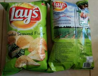 Snack Import Lays All Variant 184gr