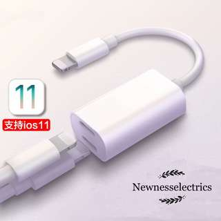 🚚 2 in 1 double lightning adapter for iPhone 7/8/X