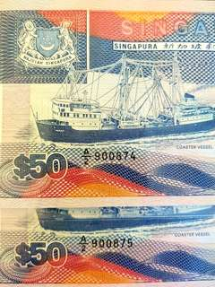 First series light blue ship $50 with low prefix A/2