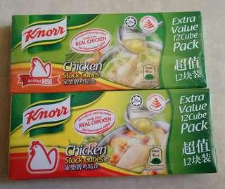 Bumbu Masak Import Knorr Chicken Stock Cubes 120gr