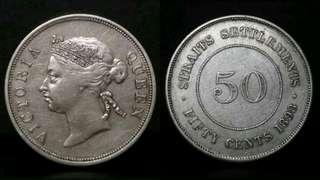 Straits Settlements Queen Victoria 50cent 1896 (Rare)