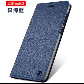 送俾你好唔好? 紅米Note3手機套 鋼化玻璃膜