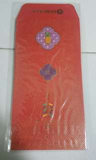 Ocbc bank ang pow red packet (brand new)