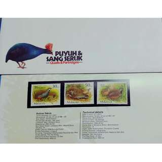 Quails & Patridges Presentation Pack Postage Stamps & First Day Cover