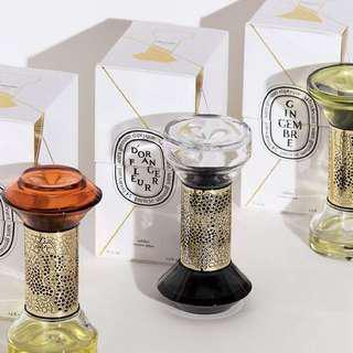 🈹🍇Diptyque Hourglass Diffuser Baies