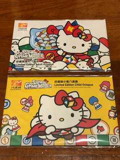 Hello Kitty Sanrio game master limited edition adult & child octopus 珍藏版成人及小童八達通