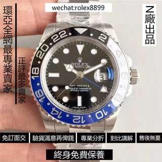 勞力士 Rolex Master II 116710BLNR 藍黑圈