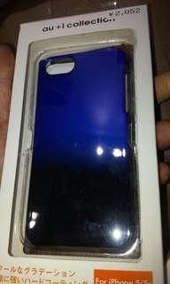 IPhone 5/5S手機套