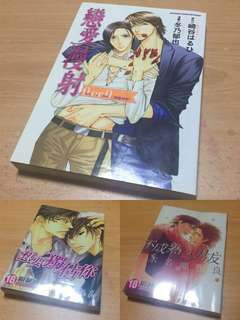 Chinese language japan Manga BL Yaoi