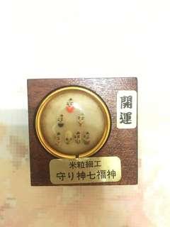 來自日本神戶的開運米粒神