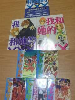 Chinese comic books manga