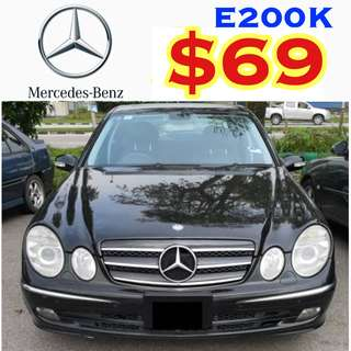 Merc E200 ($69) Avante  ($39) Car Rental Lease , ✨Estima MPV ($69) ✨Vezel Hybrid ($69) ✨ Honda Accord ($49) ✨Stream ($49) ✨Lexus IS250 ($59) ✨Lexus Super Luxury GS300 ($75) ✨BMW 120i Convertible ($69) ✨