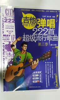 🚚 Guitar chinese and english music book 吉他弹唱222首超级流行歌曲第三季