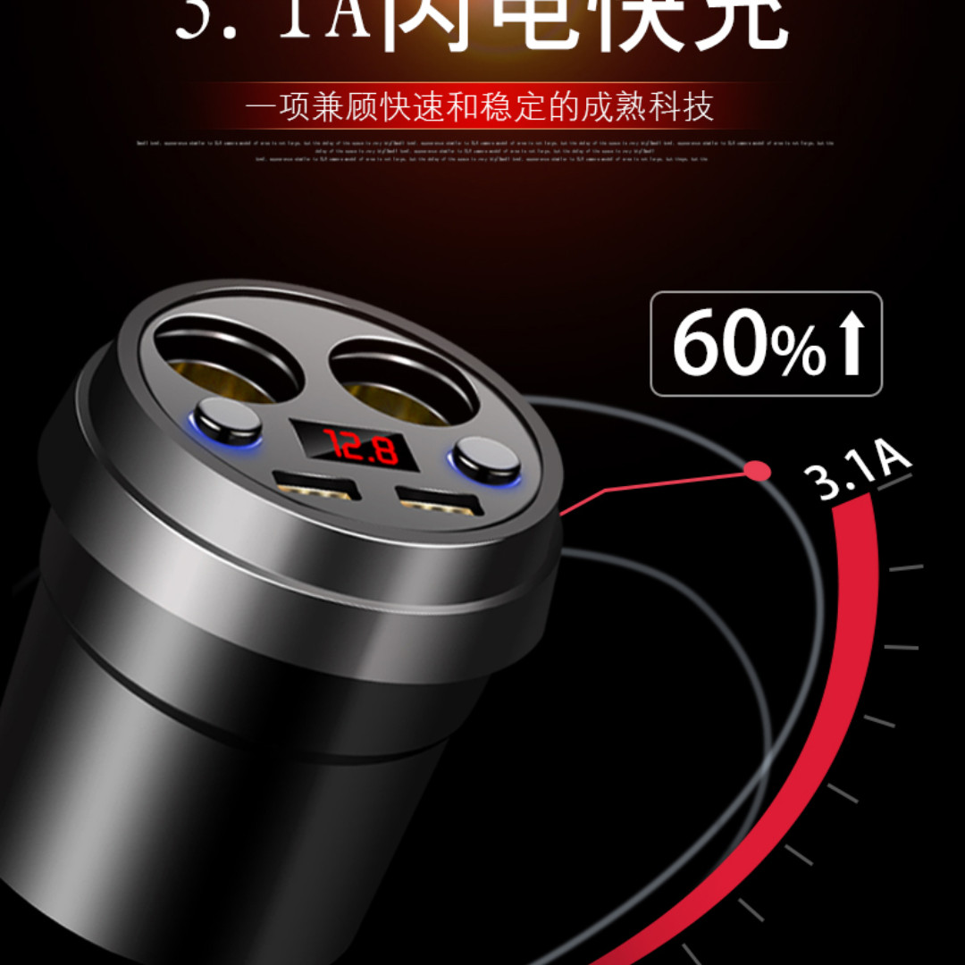 In Stock 2 Way Car Charging Socket With Switch Usb And Voltmeter For Cup Holder Accessories On Carousell
