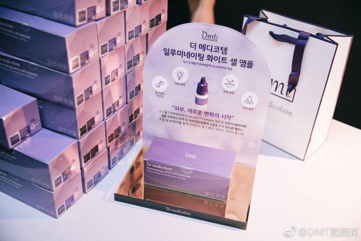 Korea De-Medicotem DMT Illuminating White Cell Ampoules