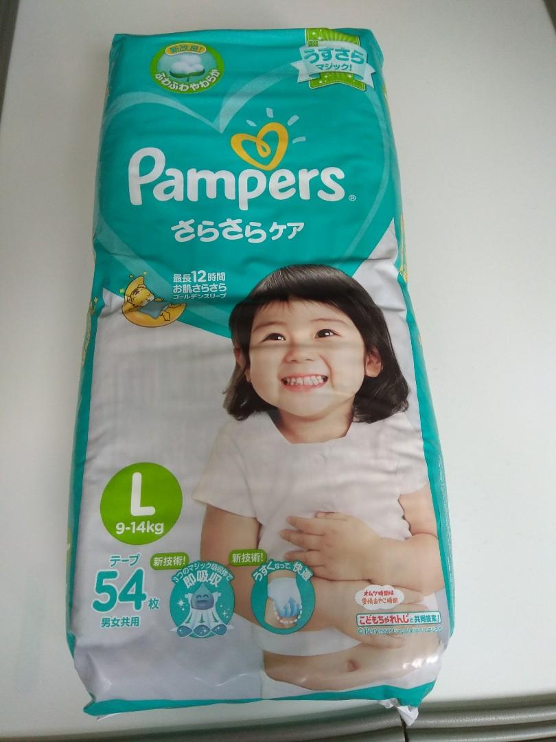 Goon Pants Popok Bayi Size Xxl Page 2 Daftar Update Harga Xl 22 Pampers Diapers Large 4 54 Babies Kids Nursing Feeding On Carousell