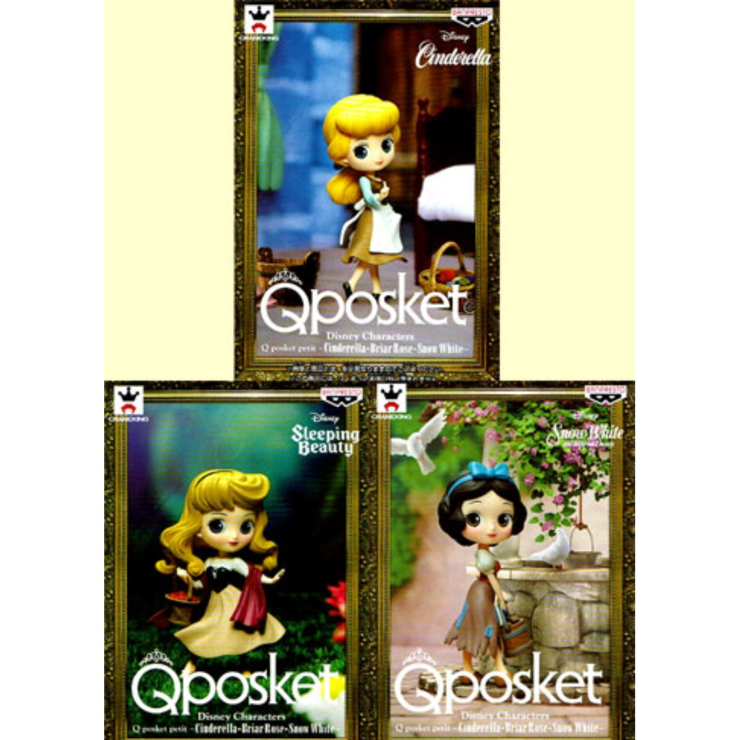 Collectibles Animation Art & Characters Sleeping Beauty Q posket