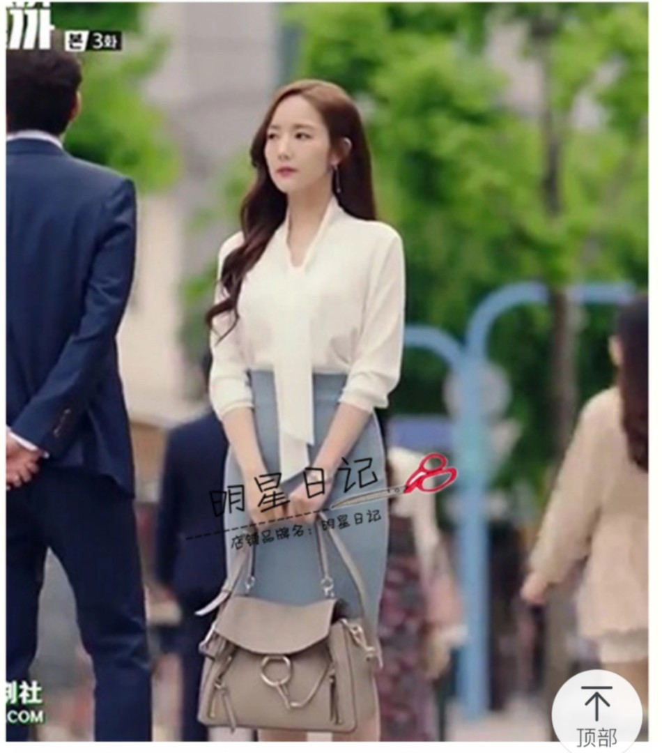 4eb3dc9ccc3c What's Wrong with Secretary Kim - Office Wear, Women's Fashion ...