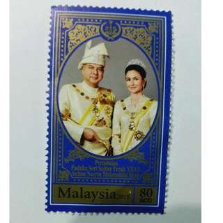 Commemorative Stamp-Pertabalan The Sultan Of Perak Sultan Nazrin Muizzudin Shah