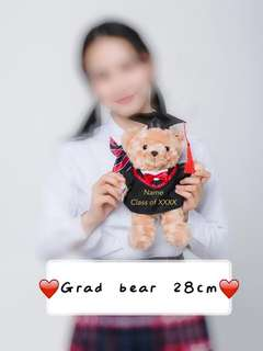 Graduation 👨🎓 👩🎓 teddy bear with robe + name and class of year stitch on unique gift idea for friends students NTU NUS polytechnic diploma degree convocation