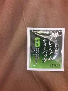 🚚 伊藤園 抹茶入綠茶| 三角袋