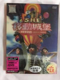 S.H.E 移动城堡 演唱会DVD