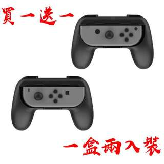 🚚 任天堂 NS Switch Dobe 遊戲手把保護套 Joy Con手把握把 台灣出貨