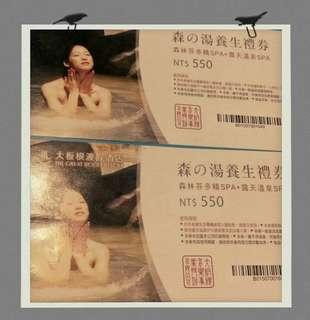 (共12張)大板根溫泉券