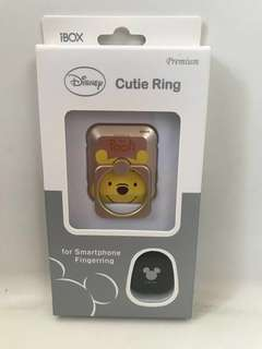Winnie the Pooh Finger ring