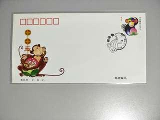 FDC 2004-1 Monkey