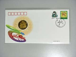 Coin Inlaid FDC 2003-1 Snake
